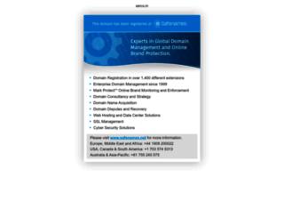 serco.in screenshot