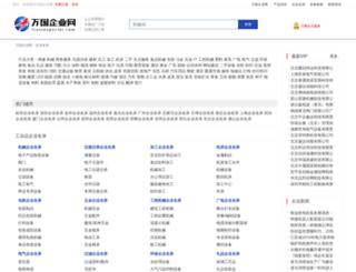 serenanbpackage.trustexporter.com screenshot