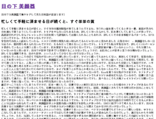 serenestylus.com screenshot