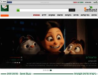 seret.co.il screenshot