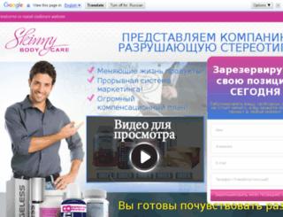 serg67.sbcrussia.com screenshot