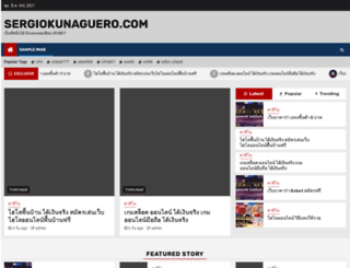 sergiokunaguero.com screenshot
