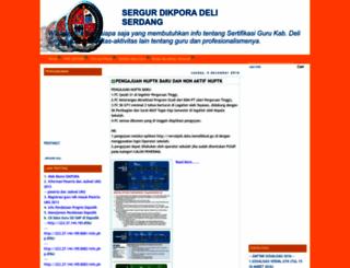 sergurds.blogspot.com screenshot