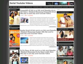 serial-youtube-video.blogspot.in screenshot