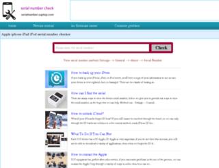 serialnumber.suptop.com screenshot