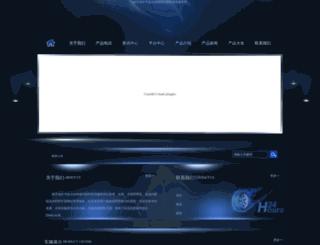 seriebargh.com screenshot