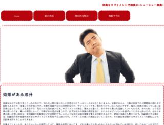 series-of-articles.com screenshot
