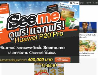 series.mono2u.com screenshot