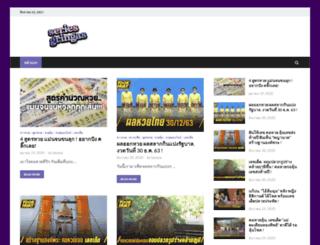 seriesgringas.org screenshot