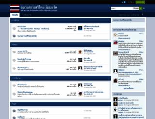 serithai.net screenshot