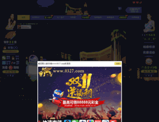 serize.com screenshot