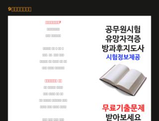 sero7.com screenshot