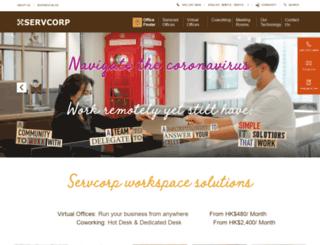 servcorp.com.hk screenshot