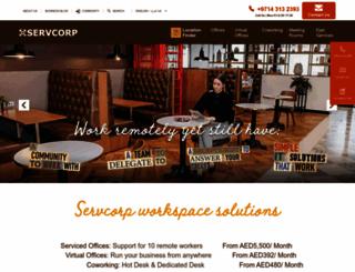 servcorp.me screenshot