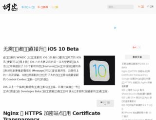 serve.netsh.org screenshot
