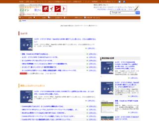 server-domain.info screenshot
