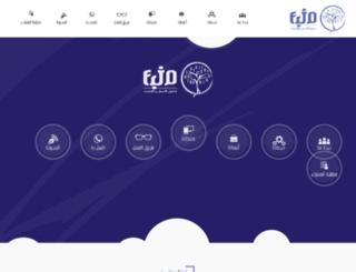 server1.mnbaa.com screenshot