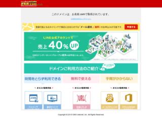 server1.randevu24.net screenshot