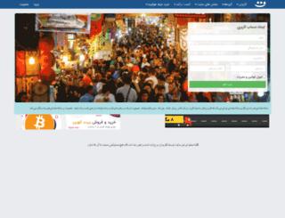 server11-facenama.sub.ir screenshot