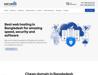 serverbd.net screenshot