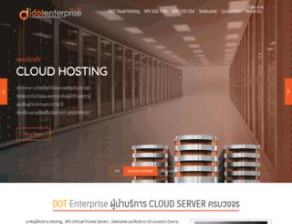 serverbkk.com screenshot