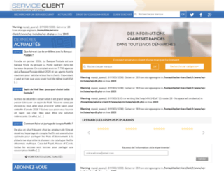 service-client.fr screenshot