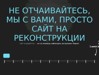 service-dmitrov.ru screenshot