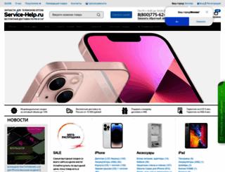 service-help.ru screenshot