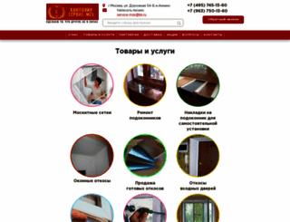 service-msk.ru screenshot