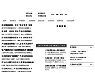 service.122.cn screenshot
