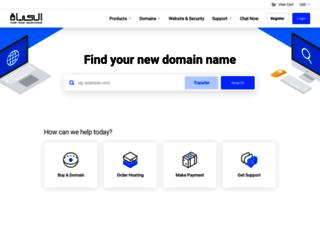 service.al7eah.net screenshot