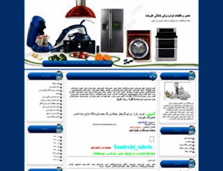 service.blogfa.com screenshot