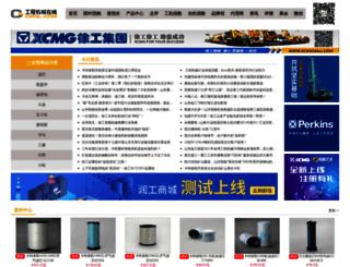 service.cmol.com screenshot