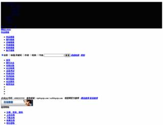 service.cqvip.com screenshot