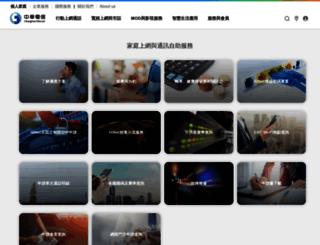 service.hinet.net screenshot