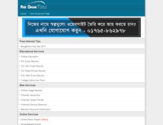 service.islampriyo.com screenshot