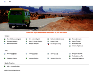 service.mio.com screenshot