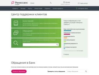 Https vpn rencredit ru лучшие бонусные программы банков
