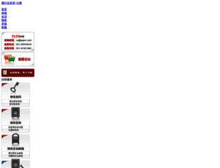service.zygames.com screenshot