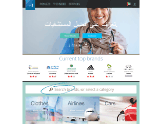 servicehero.com screenshot