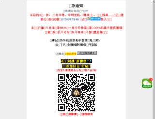 servicemajic.com screenshot