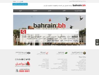 services.bahrain.bh screenshot