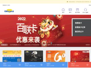 services.blemall.com screenshot