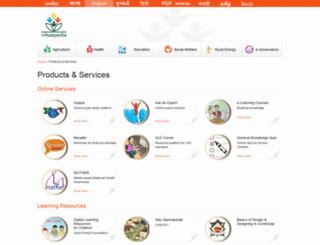 services.indg.in screenshot
