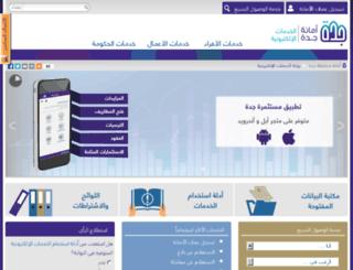 services.jeddah.gov.sa screenshot