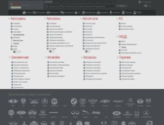 services.quadronix.ru screenshot