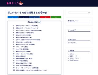 servicioinformativodelaconstruccion.com screenshot