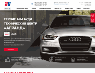 servis-audi.ru screenshot