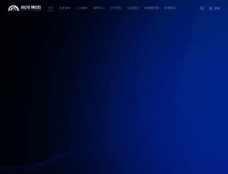 servyou.com.cn screenshot