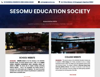 sesomu.org screenshot